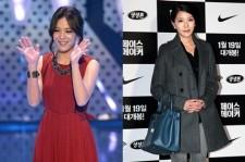 BoA, Yoon Mirae