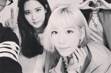 Taeyeon Short Hair Seohyun Tiffany TaeTiSeo