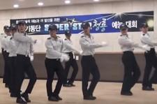 Big Bang Bang Bang Bang Korean Police Dance Cover