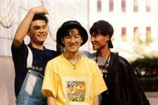 Korea's first rap stars, Seo Taiji and Boys.