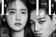 Kai and Yoona for ELLE Korea