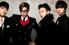 Personal Fortunes of Big Bang Members Revealed