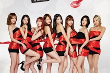 Nine Muses 'Muse In The City' Poster