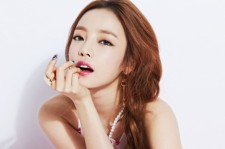 Goo Hara Leave Touching Message For Fans Following KARA Break Up