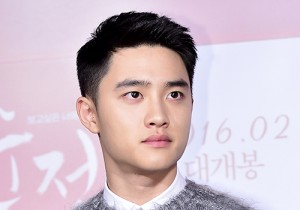 EXO's D.O. Attends a Press Conference of Upcoming Movie 'Pure Love'