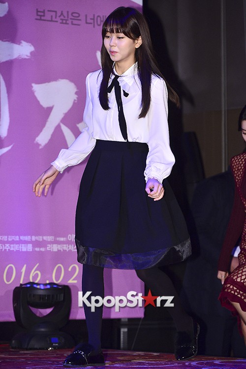 Kim Sohyun Attends a Press Conference of Upcoming Movie 'Pure Love' key=>1 count24