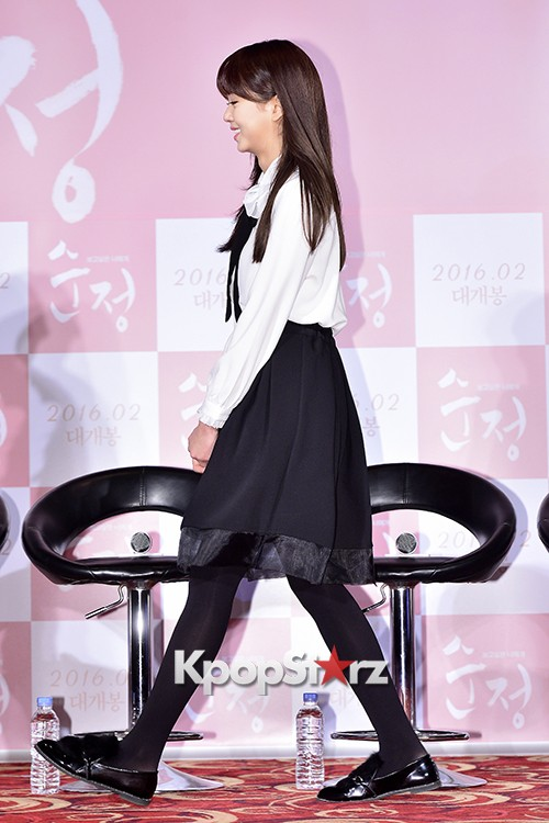 Kim Sohyun Attends a Press Conference of Upcoming Movie 'Pure Love' key=>2 count24