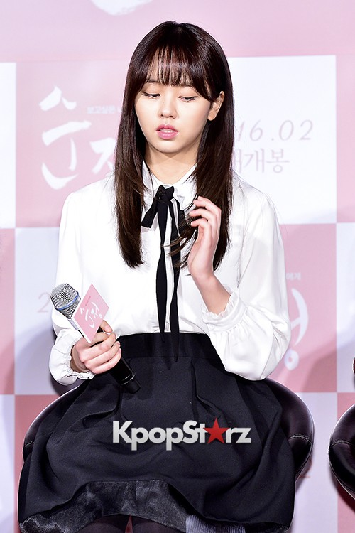 Kim Sohyun Attends a Press Conference of Upcoming Movie 'Pure Love' key=>3 count24