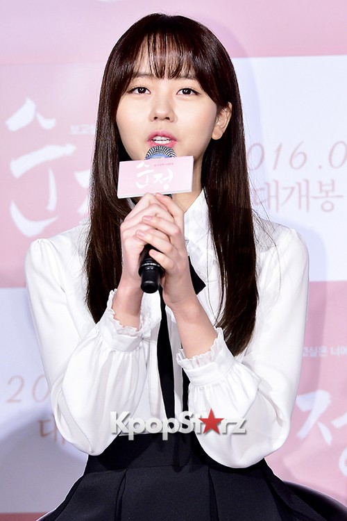 Kim Sohyun Attends a Press Conference of Upcoming Movie 'Pure Love' key=>4 count24