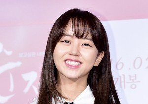Kim Sohyun Attends a Press Conference of Upcoming Movie 'Pure Love'