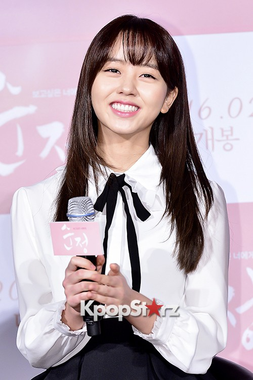 Kim Sohyun Attends a Press Conference of Upcoming Movie 'Pure Love' key=>0 count24