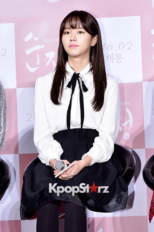 Kim Sohyun Attends a Press Conference of Upcoming Movie 'Pure Love' key=>5 count24