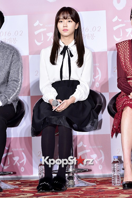 Kim Sohyun Attends a Press Conference of Upcoming Movie 'Pure Love' key=>6 count24