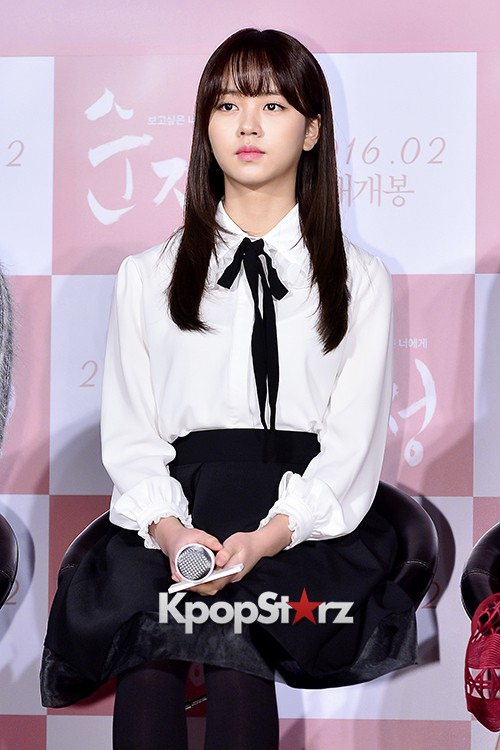 Kim Sohyun Attends a Press Conference of Upcoming Movie 'Pure Love' key=>7 count24