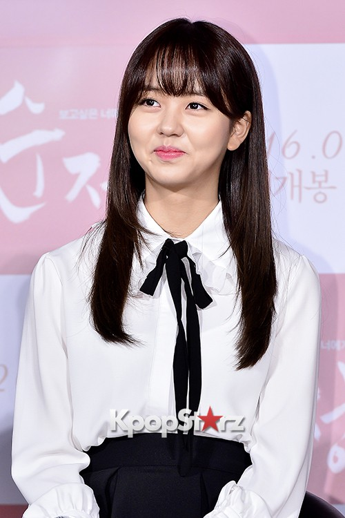 Kim Sohyun Attends a Press Conference of Upcoming Movie 'Pure Love' key=>8 count24