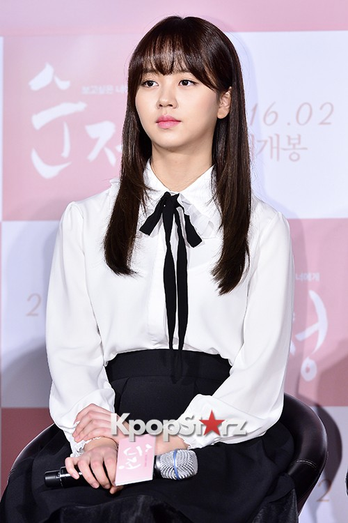 Kim Sohyun Attends a Press Conference of Upcoming Movie 'Pure Love' key=>9 count24