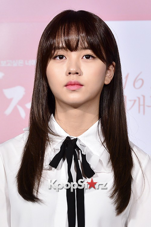 Kim Sohyun Attends a Press Conference of Upcoming Movie 'Pure Love' key=>10 count24
