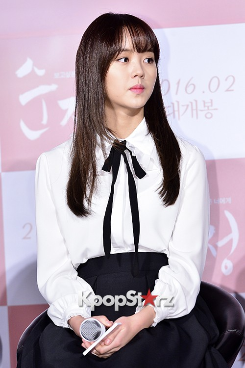 Kim Sohyun Attends a Press Conference of Upcoming Movie 'Pure Love' key=>11 count24