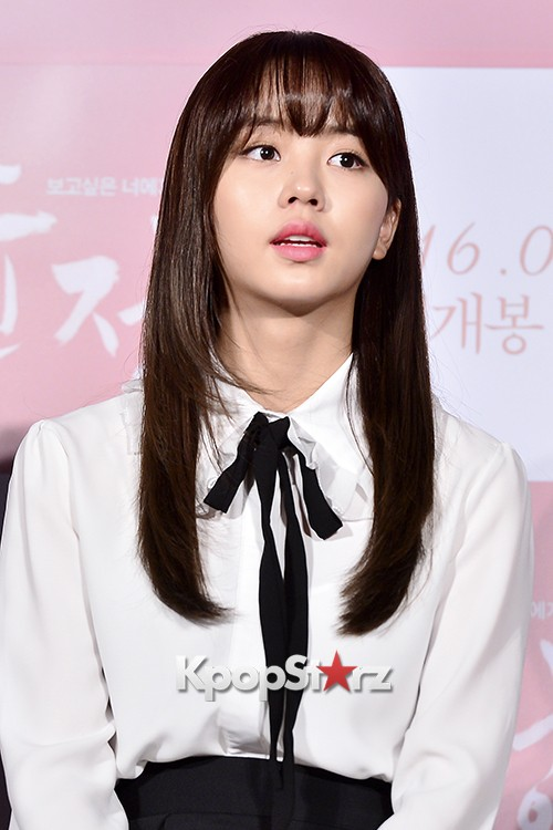 Kim Sohyun Attends a Press Conference of Upcoming Movie 'Pure Love' key=>12 count24