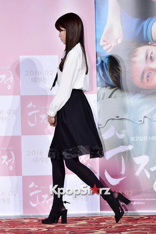 Kim Sohyun Attends a Press Conference of Upcoming Movie 'Pure Love' key=>13 count24