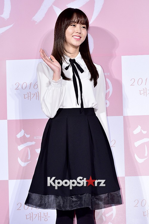 Kim Sohyun Attends a Press Conference of Upcoming Movie 'Pure Love' key=>14 count24