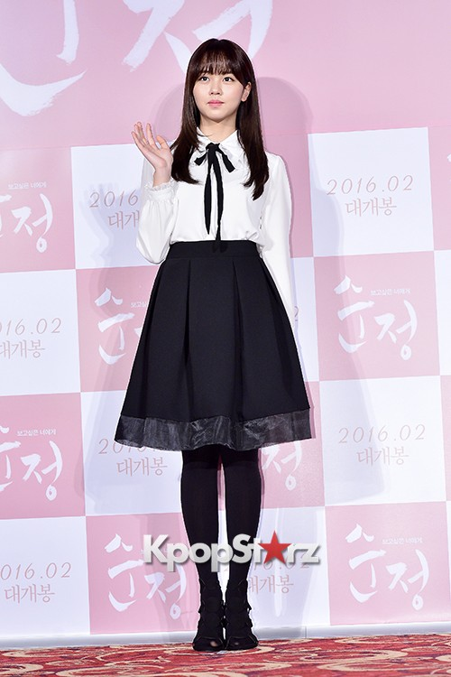Kim Sohyun Attends a Press Conference of Upcoming Movie 'Pure Love' key=>15 count24
