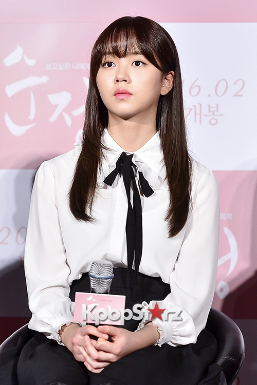 Kim Sohyun Attends a Press Conference of Upcoming Movie 'Pure Love' key=>16 count24