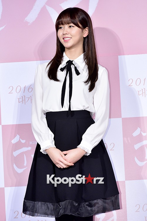Kim Sohyun Attends a Press Conference of Upcoming Movie 'Pure Love' key=>17 count24