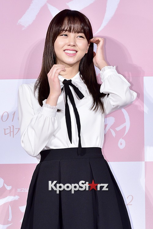 Kim Sohyun Attends a Press Conference of Upcoming Movie 'Pure Love' key=>18 count24