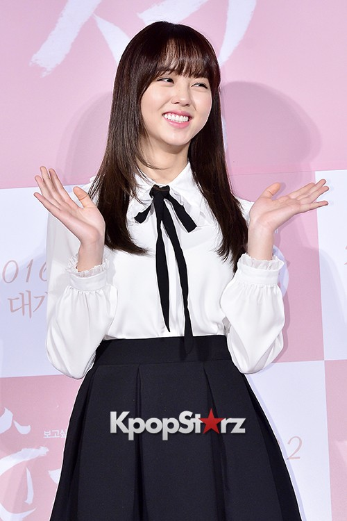 Kim Sohyun Attends a Press Conference of Upcoming Movie 'Pure Love' key=>19 count24