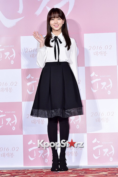 Kim Sohyun Attends a Press Conference of Upcoming Movie 'Pure Love' key=>20 count24