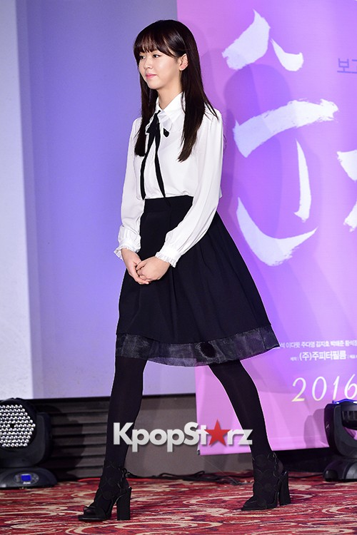 Kim Sohyun Attends a Press Conference of Upcoming Movie 'Pure Love' key=>21 count24