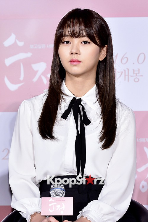 Kim Sohyun Attends a Press Conference of Upcoming Movie 'Pure Love' key=>22 count24