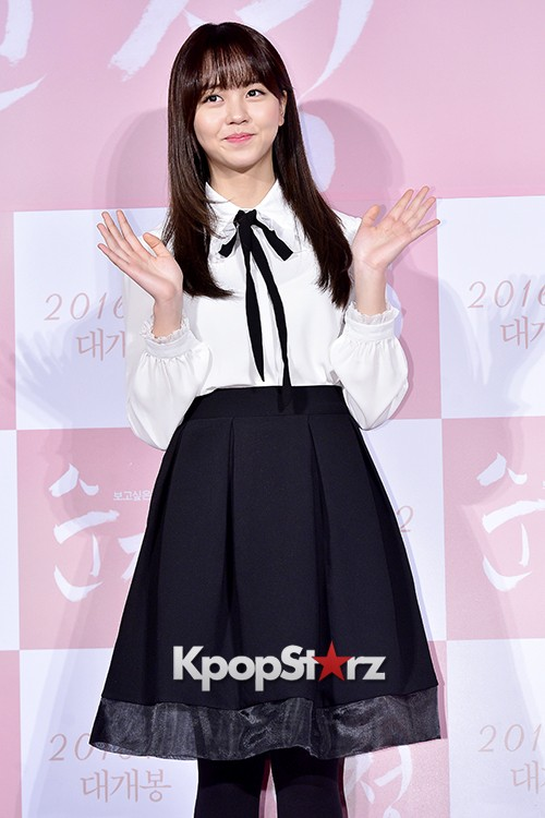 Kim Sohyun Attends a Press Conference of Upcoming Movie 'Pure Love' key=>23 count24