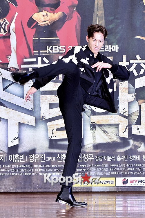 VIXX's Hong Bin Attends a Press Conference of Upcoming Movie 'Moorim School' key=>5 count28