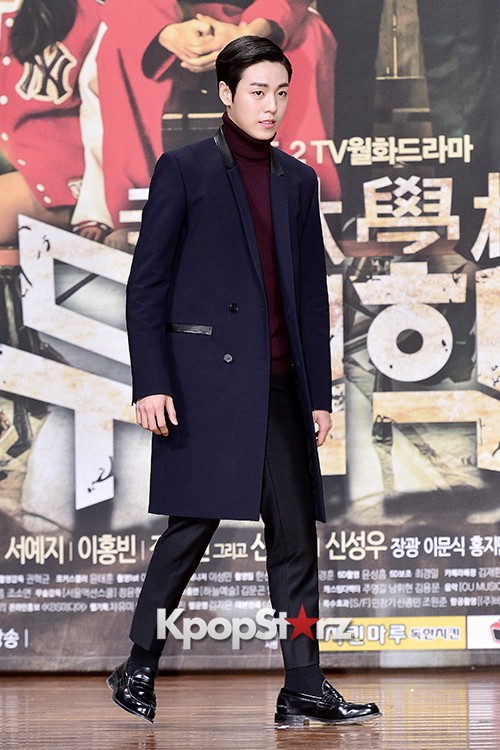 Lee Hyun Woo Attends a Press Conference of Upcoming Movie 'Moorim School' key=>3 count26