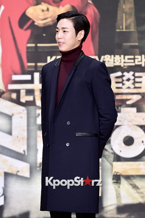 Lee Hyun Woo Attends a Press Conference of Upcoming Movie 'Moorim School' key=>4 count26