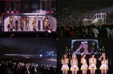 KARA's Tokyo Dome Successful Concert, Electrifies 45,000 Fans