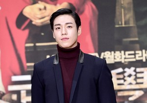 Lee Hyun Woo Attends a Press Conference of Upcoming Movie 'Moorim School'