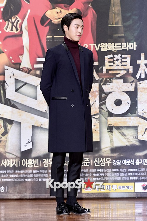 Lee Hyun Woo Attends a Press Conference of Upcoming Movie 'Moorim School' key=>5 count26