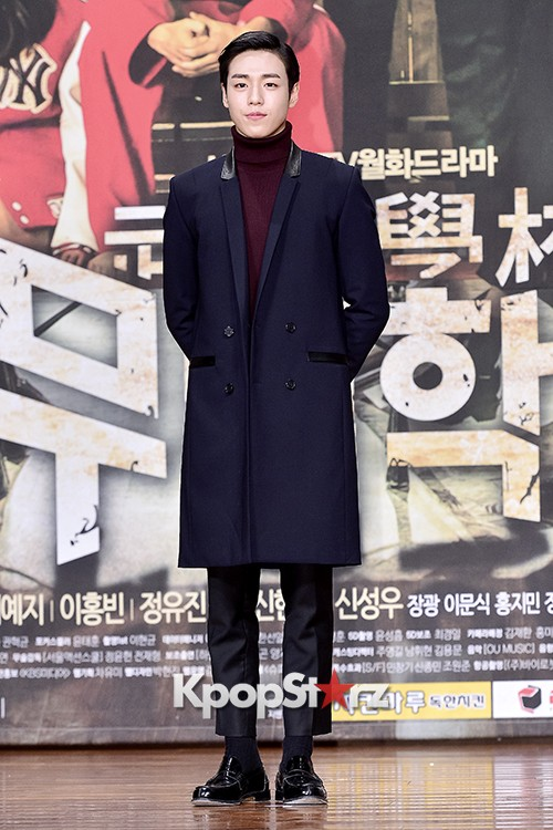 Lee Hyun Woo Attends a Press Conference of Upcoming Movie 'Moorim School' key=>6 count26