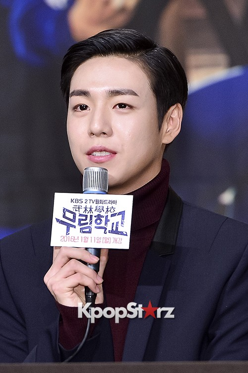 Lee Hyun Woo Attends a Press Conference of Upcoming Movie 'Moorim School' key=>15 count26
