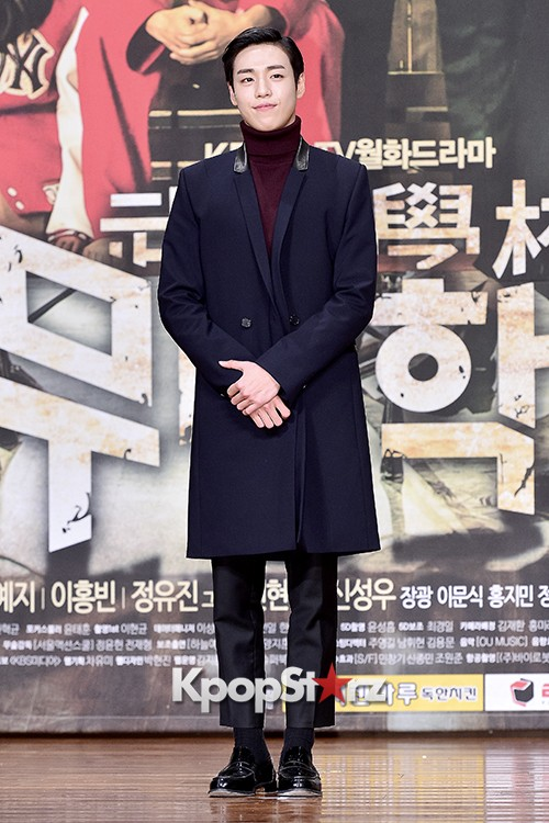 Lee Hyun Woo Attends a Press Conference of Upcoming Movie 'Moorim School' key=>16 count26