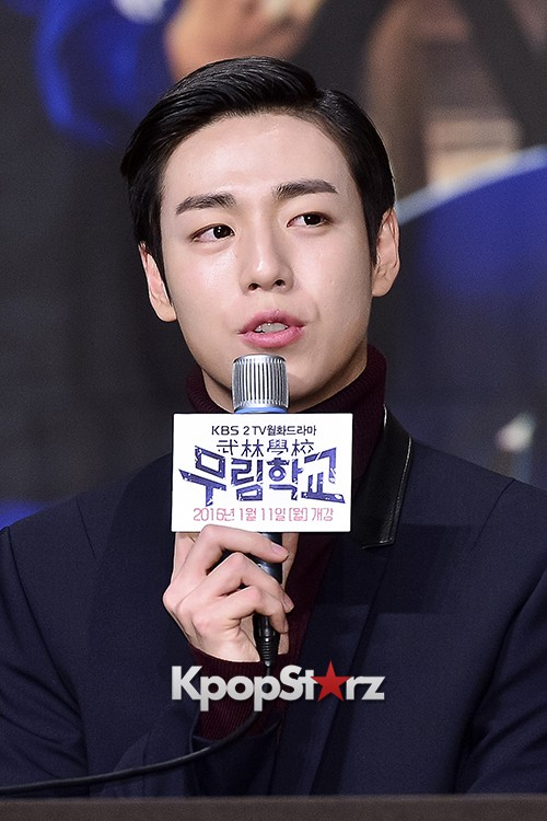 Lee Hyun Woo Attends a Press Conference of Upcoming Movie 'Moorim School' key=>18 count26