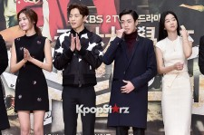 Press Conference of KBS2TV Drama 'Moorim School' - Jan 6, 2016 [PHOTOS]