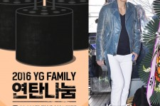 Jinusean and Winter Fuel Campaign