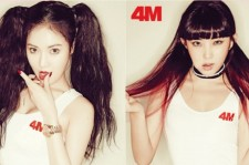 4minute Release Tracklist For Upcoming