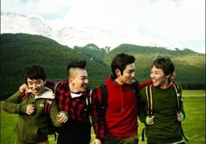 Big Bang Endorse NORTH FACE