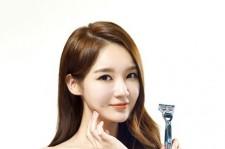 kang min kyung model for gillette