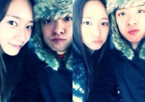 f(x) amber krystal prince and princess picture
